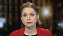 Випуск новин за 19:00: Протест у Києві. Патрулювання кавалерійської роти