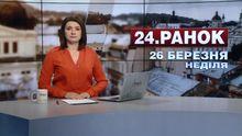 Випуск новин за 11:00: Протести і затримання у Білорусі. Працевлаштування кота