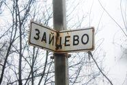 Боевики накрыли огнем из тяжелой артиллерии Зайцево, есть погибшие