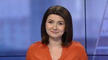 Випуск новин за 15:00: Історія кохання з Балаклії. Ситуація в зоні АТО