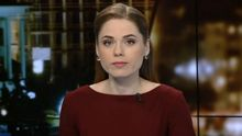 Выпуск новостей за 19:00: Трагедия под Краматорском. Боевики обстреляли Авдеевку