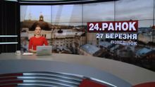 Випуск новин за 10:00: У Балаклії завершили розмінування. Ситуація в зоні АТО