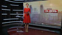Выпуск новостей за 12:00: Антидискриминационные поправки. Месяц добровольной сдачи оружия
