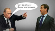Протести в Росії: Путін грає на випередження?