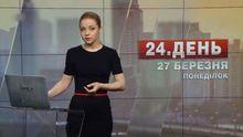 Выпуск новостей за 14:00: Парубий подписал закон про е-декларирование. Пожар в Одессе