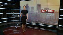 Випуск новин за 15:00: Крадіжка боєприпасів. Подробиці вбивства Вороненкова