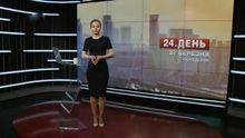 Випуск новин за 17:00: Хто найчастіше відмовляє українцям в шенгенських візах