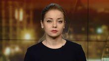Выпуск новостей за 18:00: Приговор по делу сбитого ИЛ-76. Переселенцам можно не сдавать ВНО
