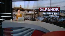 Випуск новин за 10:00: Україна вимагає від Росії припинити окупацію Криму. Ситуація в АТО