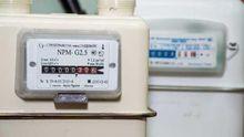 Украинцы будут платить абонплату за подключение к системе газоснабжения