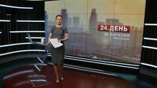 Выпуск новостей за 13:00: Иск Шокина. Выборы в Верховный суд