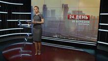 Випуск новин за 15:00: Заворушення в Парижі. Італія тимчасово зупиняє дію Шенген