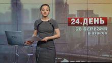 Випуск новин за 16:00: Суд дозволив затримати спільника  вбивці Вороненкова