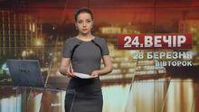 Випуск новин за 18:00: Суд над Януковичем. Шокін позивається до Президента