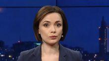 Итоговый выпуск новостей за 21:00: Продажа украинской