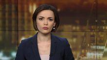 Випуск новин за 23:00: Білоруський суд арештував українця. Новини з фронту