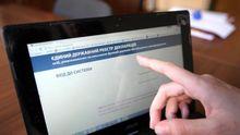 В Госспецсвязи пояснили, почему не работает система электронных деклараций