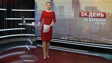 Випуск новин за 16:00: Розслідування прокуратури Польщі. Декларації антикорупціонерів
