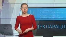 Випуск новин за 17:00: Обшуки в Нацбанку