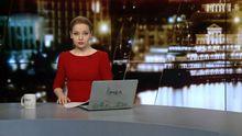 Выпуск новостей за 18:00: Обстрел консульства в Луцке. Провокация во Львове