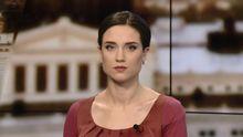 Выпуск новостей на 11:00: Транш для Украины. Судью подозревают в затягивании процесса  Насирова