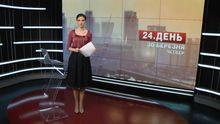 Випуск новин за 12:00: Пожежа на велосипедному заводі у Харкові. Конкурс двійників Ейнштейна