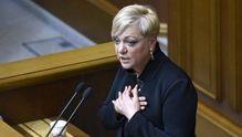 Обшуки в НБУ можуть пришвидшити відставку Гонтаревої, – експерт