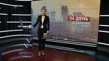 Выпуск новостей за 13:00: Дипучреждения Польши не работают. Пожизненное заключение для горе-матери