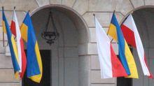 Консульства Польши в Украине прекратили свою работу на неопределенный срок