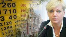 Обшуки в НБУ позитивно сприймуть у МВФ, – експерт