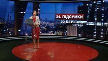 Итоговый выпуск новостей за 19:00: Экспедиция в Антарктиду. Помощь от ЕС