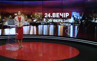 Выпуск новостей за 20:00: Новые тарифы. Аварийные школы в Украине