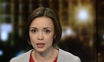Випуск новин за 23:00: Експедиція українських науковців. Скарга Корчак