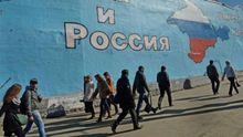 У анексованому Криму зібрали групу юристів для зняття санкцій