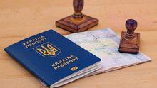 Безвиз для украинцев уже на повестке дня послов ЕС (Документ)