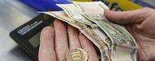 У Росії бракує грошей на зарплати, – Росстат