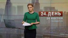 Випуск новин за 17:00: Теракт на Луганщині. Український мультик поїде на