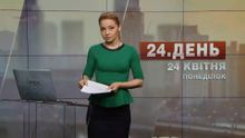 Выпуск новостей за 17:00: Теракт на Луганщине. Украинский мультик поедет на