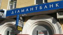 Банк Мартыненко и Жвании признали неплатежеспособным