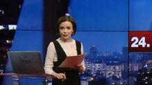 Підсумковий випуск новин за 21:00: Революція в ПАРЄ. Моторошне вбивство