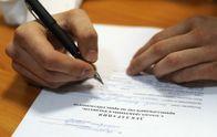Правительство готовится ввести всеобщее декларирование для украинцев