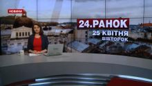 Выпуск новостей за 10:00: Луганск без света. Проверка НАПК