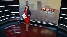 Выпуск новостей за 12:00: Новые люстраторы страны. Широкино под обстрелами
