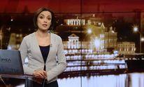 Випуск новин за 20:00: Нова голова люстраційного департаменту. Допит Ляшка
