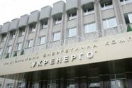 Стало відомо, скільки Україна продовжуватиме енергопостачання ОРДО