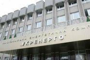 """Україна не припинятиме енергопостачання у """"ДНР"""", – Укренерго"""