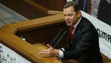"""""""Радикальний"""" вівторок: ще одному депутату Ляшка повідомили про підозру"""