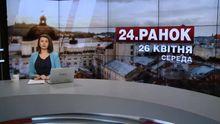 Випуск новин за 10:00: Доба у зоні АТО. Запровадження безвізу
