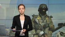 Выпуск новостей за 14:00: Обыски в Dragon Capital. Джамала вышла замуж