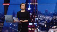 Итоговый выпуск новостей за 19:00: Готовность пограничников к